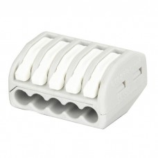 Showgear Cable Terminal 5 way - Grey / White - 94023