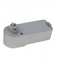 Artecta 1-Phase Adapter - Zilver (RAL9006) - A0313103