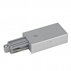 Artecta 1-Phase Feed-In Connector - Zilver (RAL9006) - A0313203