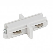 Artecta 1-Phase Straight Connector - Wit (RAL9003) - A0313402