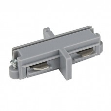 Artecta 1-Phase Straight Connector - Zilver (RAL9006) - A0313403
