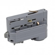Artecta 3-Phase Adapter - Zilver (RAL9006) - A0333103