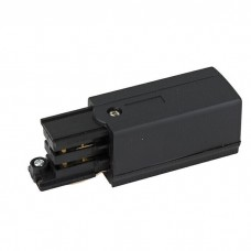 Artecta 3- Phase Left Feed-In Connector - Zwart (RAL9004) - A0333201