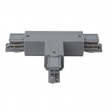 Artecta 3-Phase Left T-Connector - Zilver (RAL9006) - A0333703