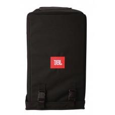 JBL VRX932LA-1-CVR