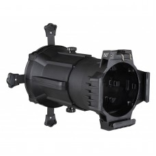 Briteq BT-PROFILE250/OPTIC 50DEG