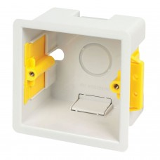 Contest PILOT-BOX  - Square flush mounted box - 47 mm white